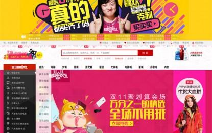 Alibaba Reports Record $9 Billion Singles' Day Sales